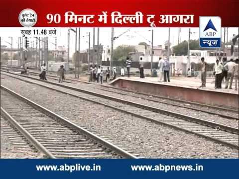 Delhi-Agra semi bullet train completes successful trial run
