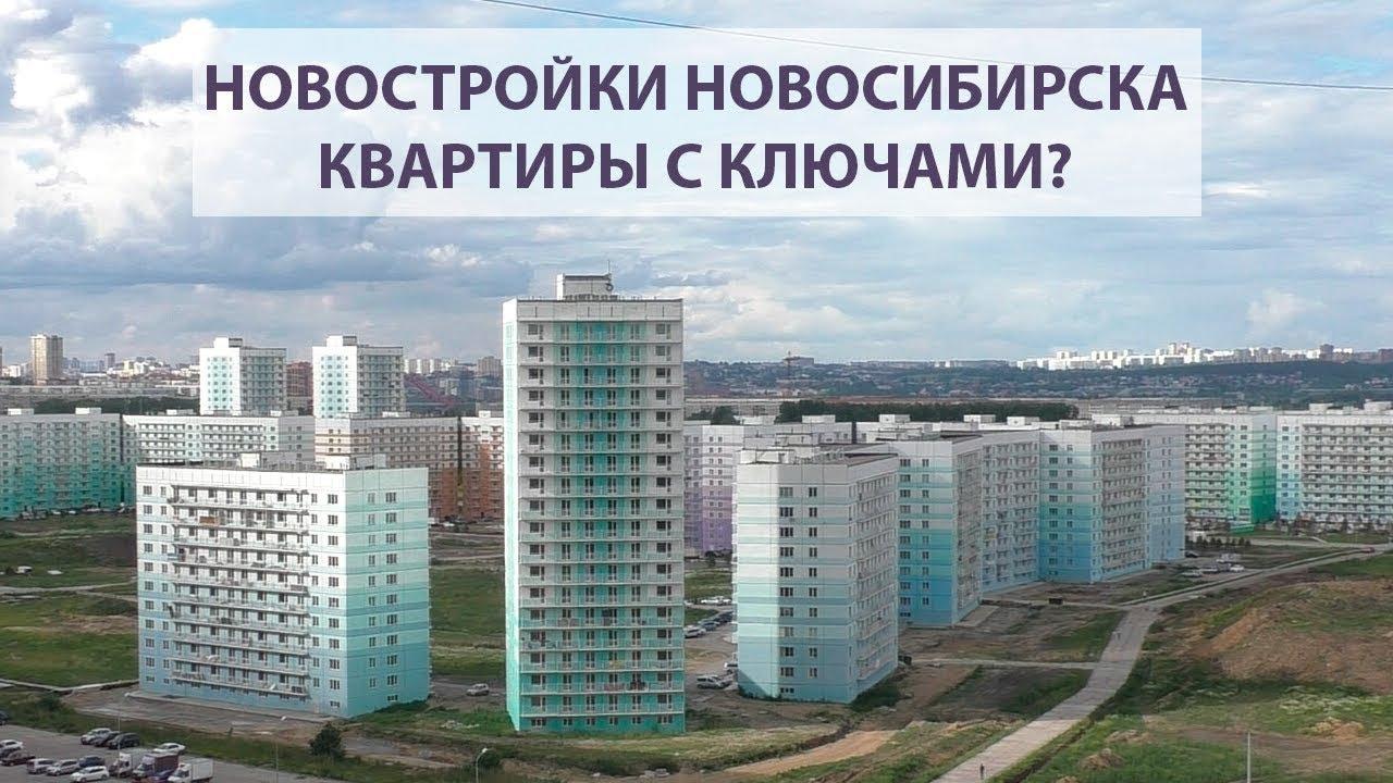 Официальный сайт строительной компании дискус сайты проектных компания
