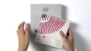 tainan-record