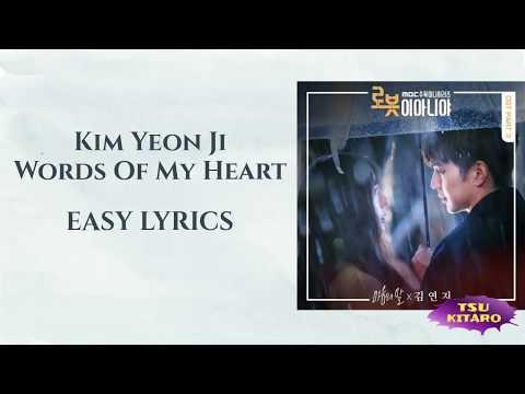 Kim Yeon Ji - Words Of My Heart Lyrics (karaoke with easy lyrics)