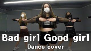 Kpop/Miss A-Bad girl Good girl/cover dance/검단신도시댄스학원/댄스플래닛/실…