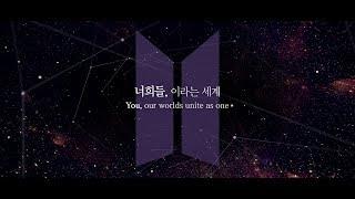 Cover images BTS WORLD Official Teaser