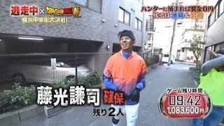 番組史上初?!まさかの行き止まりで捕まる逃走者【逃走中】 thumbnail