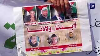 وقفة في رام الله للمطالبة باستعادة جثامين الشهداء المحتجزة في ثلاجات الاحتلال