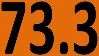 КОНТРОЛЬНАЯ 3 АНГЛИЙСКИЙ ЯЗЫК ДО АВТОМАТИЗМА УРОК 73 3 УРОКИ АНГЛИЙСКОГО ЯЗЫКА
