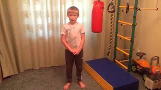 Детские  видеоуроки карате (выпуск 5)