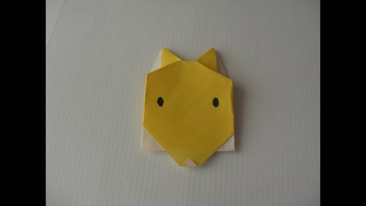 すべての折り紙 折り紙菊の折り方 : 折り紙|きつねの折り方 fox ...