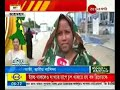 Egiye Bangla : Arambag Super speciality hospital in new look with developed service