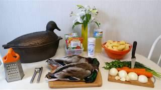 Рецепт тушёной утки с картошкой