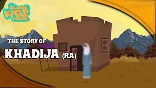 Family Of Prophet Muhammad (SAW) For Kids  |The Story Of  Khadija (RA)| Islamic Stories