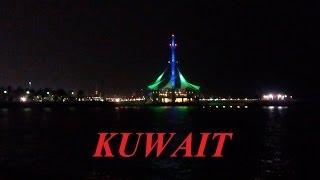 Kuwait City, Kuwait - Dawlat al-Kuwayt
