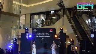 Miss Universe Thailand 2020 : Keyword Battle ชนิดที่ว่าสุดปัง Iconsiam แทบแตก