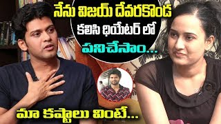 Naveen Polishetty about His Struggles along with Vijay devarakonda | Friday poster