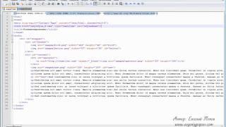 Курс CSS - Урок №43. Два способа подключения стилей.