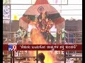pratyangira devi homam conducted for indias victory against china standoff