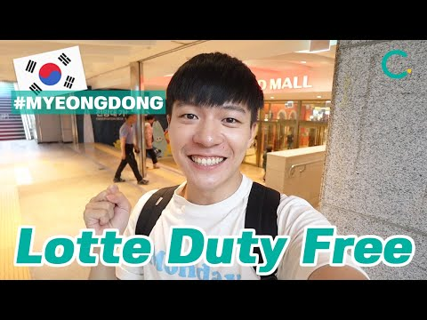 There is a discount coupon for the Lotte duty-free store in Myeongdong Korea? (EN SUB)