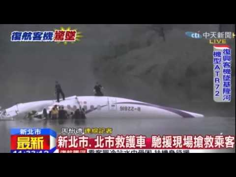 BREAKING news - Taiwanese-plane with 53 passengers crashes in Taipei river