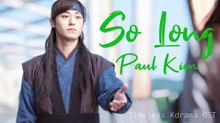 [1 HOUR LOOP_1시간] 폴킴 (Paul Kim) - 안녕 (So long) Hotel Del Luna (호텔 델루나) OST Part 10