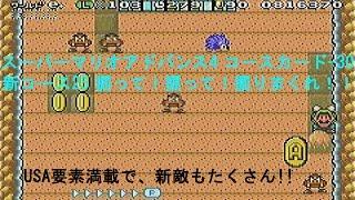 スーパーマリオアドバンス4 コースカード-30「新コース25 掘って!掘って!掘りまくれ!!」