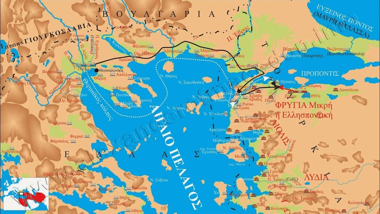 Ancient Greece Map Macedonia.Ancient Greece The Rise Of Macedonian Empire Youtube