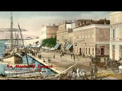 Κα Μαρίκα η Σμυρνιά-Ταρό-Καφέμαντεία-χαρτομαντεία Αγία Παρασκευή,Αιγυπτιακή Ταρό,χαρτομαντεία Πάτρα