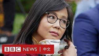 肺炎疫情:特朗普遭質疑 怒懟華裔女記者:你去問中國- BBC News 中文