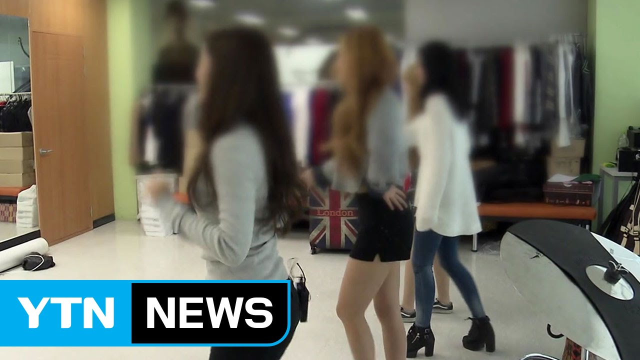 International K-pop school to be established in Seoul next year / YTN (Yes! Top News) #1
