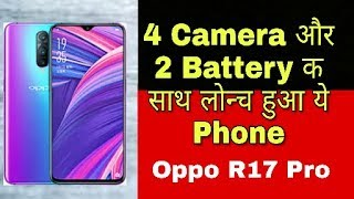Oppo R17 Pro Phone Review In Hindi | Specifications and Price In India