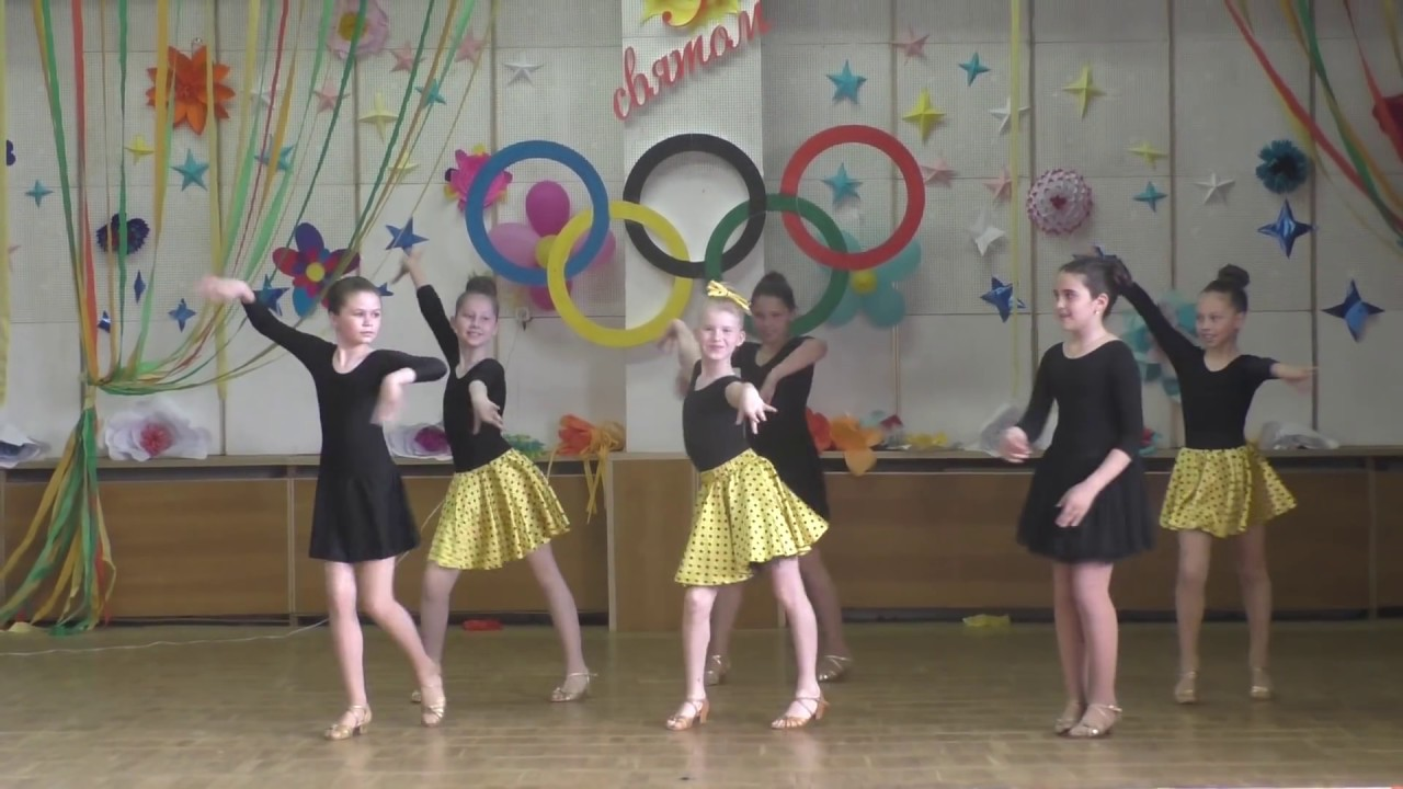 Спортивные бальные танцы Дети. Выступление спортивно - бального