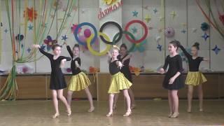 Спортивные бальные танцы Дети. Выступление клуба