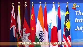 李总理:中美贸易纠纷长期将带来严重后果 盼大阪会晤具成效