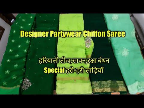 हरे-सावन,-हरियाली-तीज-पर-हरे-रंग-की-पार्टी-वियर-साड़ियाँ-#partywearsaree-#chiffonsaree