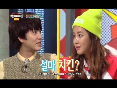 Mamma Mia | 맘마미아 - Episode 24: The Chuseok Special Mamma Arcade! Sons and daughters!l (2013.10.13)