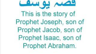 Alam Lohar Qissa Yusuf part 1