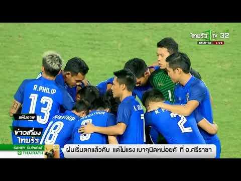 วอนแฟนอย่าทำลายสิ่งของ เกมไทยอุ่นจีน   22-05-61   เรื่องรอบขอบสนาม