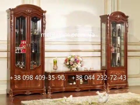 Мебель для гостиной Китай. Гостиная Беатриче, цвет орех