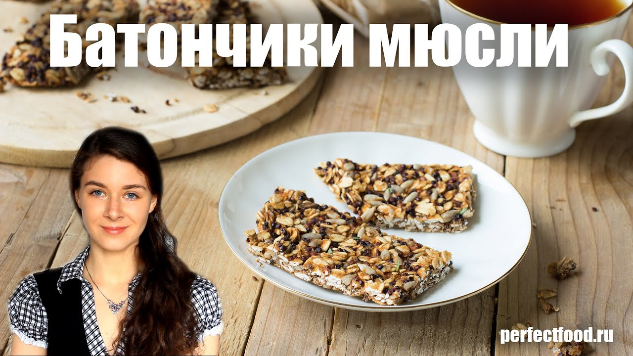 Рецепт: Мюсли в домашних условиях - все рецепты России