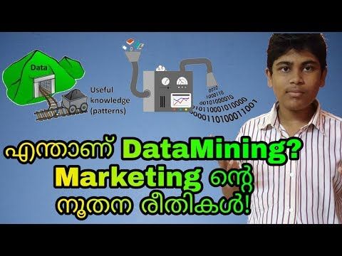 What Is DataMining In Malayalam Use Of Our Data? | നമ്മുടെ ഡാറ്റക്ക് ഇത്ര വിലയുണ്ടോ?