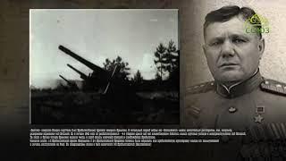Этот день в истории. 13 октября 2017. Рижская операция (1944)