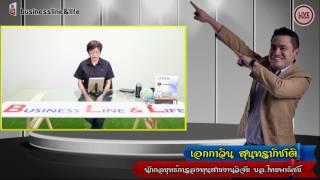 Business Line & Life 8-5-60 on FM.97 MHz