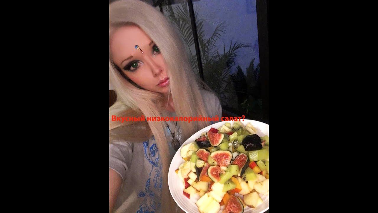 Рецепт приготовление фруктового салата! Вкусно и полезно! Для тех кто следит за фигурой!