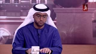 عصر ما بعد النفط رؤية مستقبلية شجاعة و صادرات دبي تلعب دورها بكل جدارة - حوار المساء