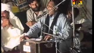 Bochan Doli Da Watna Te Ve Dhol - Allah Ditta Lune Wala - Mehfil Program - Official Video