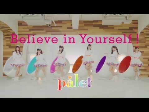 palet「Believe in Yourself !」MV