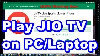 How to play Jio tv on PC or Laptop?