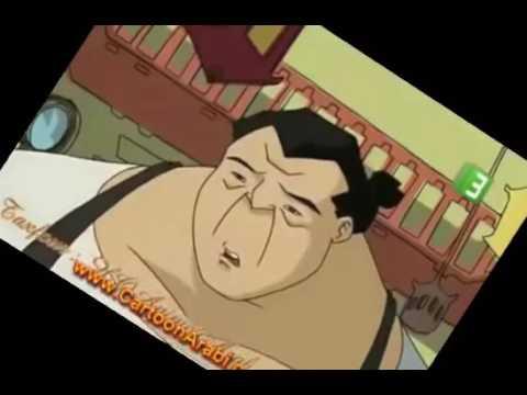 جاكي شان كرتون عربي الموسم 1