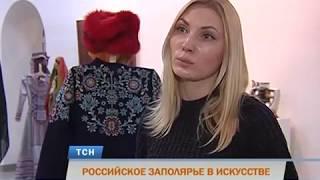 Телевизионная служба новостей (14 декабря)