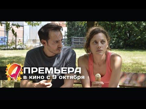 афиша кино кинопоиск омск