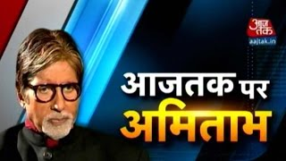 Exclusive: Amitabh Bachchan on