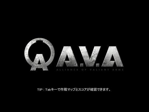 A.V.A素人プレイ動画